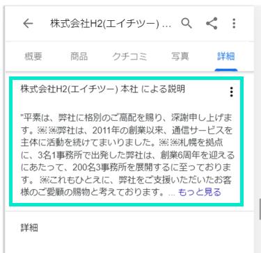 ①の矢印をクリックして表示されるイメージ