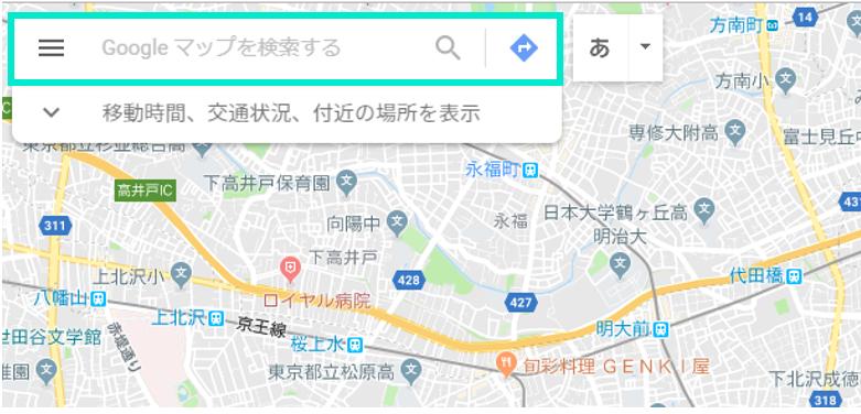 マップでの表示回数
