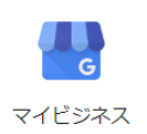 マイビジネスロゴ