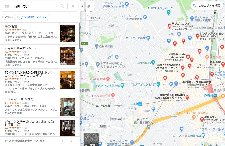 Googleマップでの表示