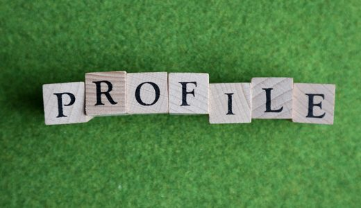 Googleマイビジネス【プロフィールの略称】登録の3つのメリットと設定方法
