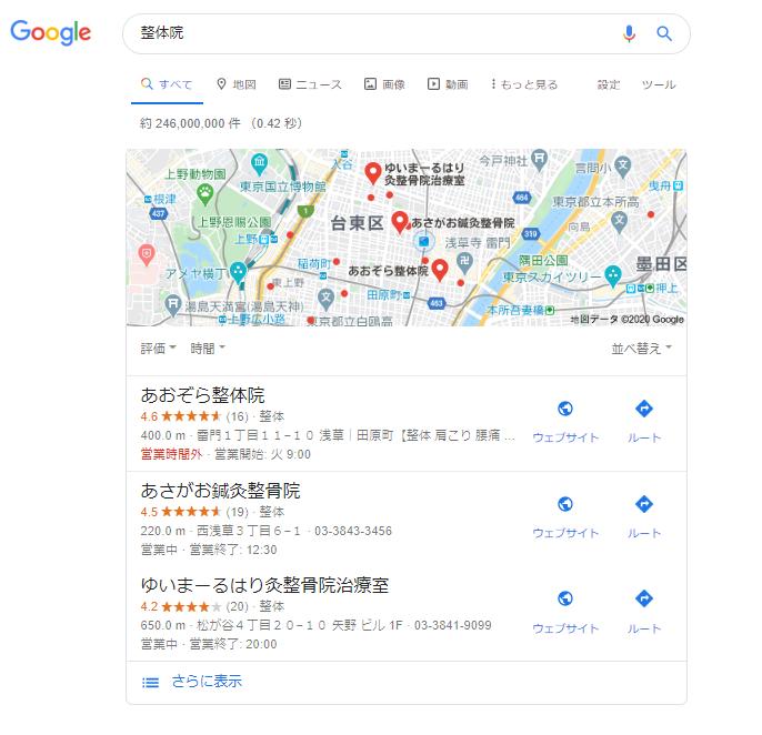 浅草駅からの検索結果