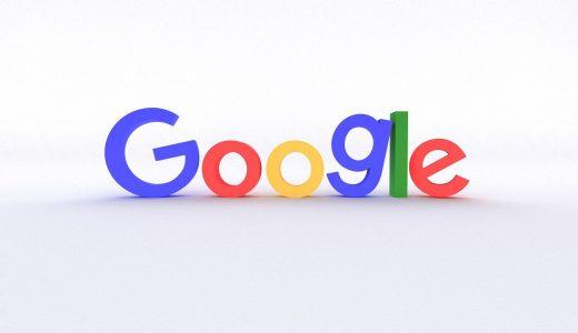 MEO会社が教えるGoogleマイビジネスの正しい使い方