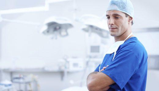 医療向けGoogleマイビジネスでできることと管理方法について紹介