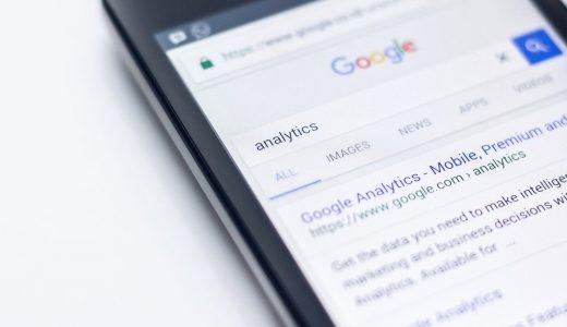 GoogleマイビジネスとGoogle広告を連携する方法とメリット!位置情報で広告出稿もできる