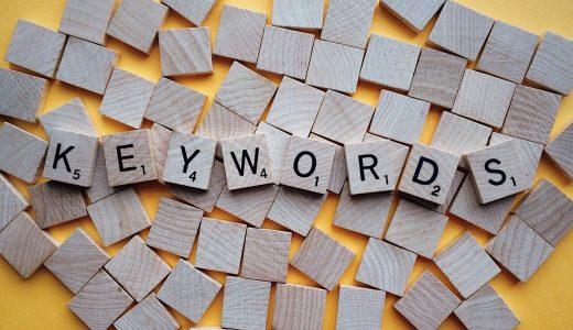 MEO対策に適したキーワードの選定方法は?それぞれの業種ごとに紹介